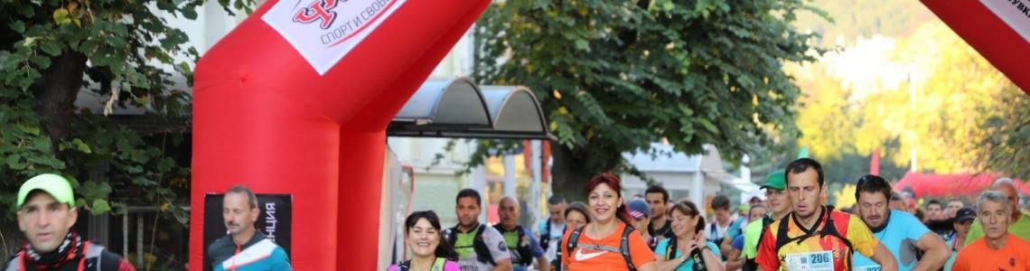 Маратон Хайдушки пътеки със спонсорска подкрепа от Grand Attack